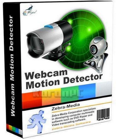 Zebra Webcam Motion Detector 2
