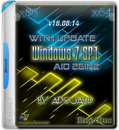 Windows 7 Sp1 (x86/x64) AIO 26in2 v16.08.14 ENG/RUS August 2016